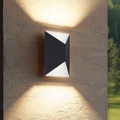 """Eglo LED-Außen-Wandleuchte """"Predazzo"""""""