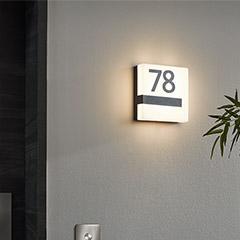 """Eglo LED-Außen-Wandleuchte """"Torazza"""""""